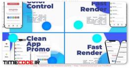 دانلود پروژه آماده افتر افکت : تیزر معرفی اپلیکیشن Clean App Promo