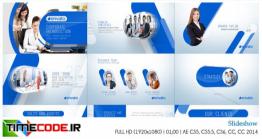 دانلود پروژه آماده افتر افکت : تیزر معرفی کسب و کار Corporate