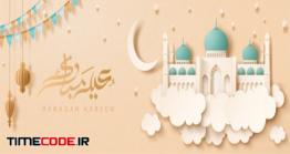 دانلود وکتور عید فطر مبارک Eid Mubarak Calligraphy Means Happy Holiday