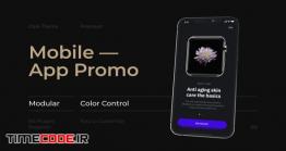 دانلود پروژه آماده افتر افکت : تیزر معرفی اپلیکیشن Mobile Minimal App Promo