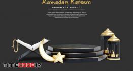 دانلود بک گراند مناسب ماه رمضان Ramadan Kareem 3d Background With Holy Quran