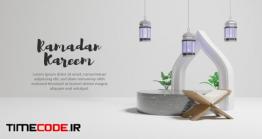 دانلود بنر لایه باز ماه رمضان Ramadan Kareem Background With Text Template