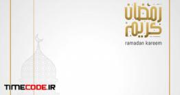 دانلود کارت تبریک لایه باز ماه رمضان Ramadan Kareem Greeting Card With Arabic Calligraphy
