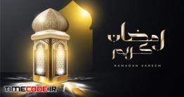 دانلود بنر لایه باز ماه رمضان Ramadan With Realistic Bronze Lantern
