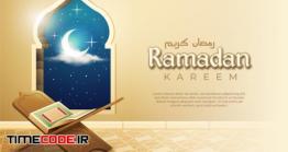 دانلود فایل لایه بنر ماه رمضان Ramadan With Realistic Mushaf