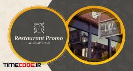 دانلود پروژه آماده افتر افکت : تیزر تبلیغاتی رستوران Restaurant Promo