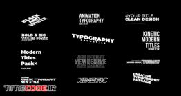 دانلود پروژه آماده افتر افکت : تایپوگرافی Typography Titles
