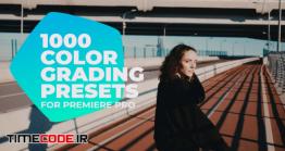 دانلود 1000 پریست رنگی پریمیر Cinematic Color Presets