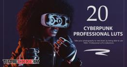 دانلود 7000 پریست رنگی مخصوص اصلاح رنگ Cyberpunk LUTs Pack