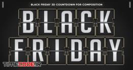 دانلود فایل لایه باز شمارش معکوس جمعه سیاه Black Friday 3d Countdown Mockup