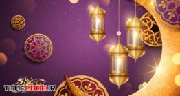 دانلود بنر تبریک عید قربان Eid Al Adha Calligraphy