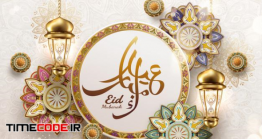 دانلود بنر عید مبارک Eid Mubarak Design With Hanging Lanterns And Flowers