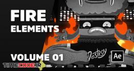 دانلود پروژه آماده افتر افکت : افکت کارتونی آتش Fire Elements Volume 01 [Ae]