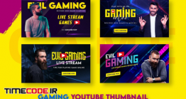 دانلود بنر کانال بازی در یوتیوب Gaming Youtube Thumbnail Template