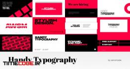 دانلود پروژه آماده افتر افکت : تایپوگرافی Handy Typography