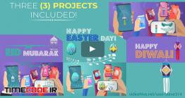 دانلود پروژه آماده افتر افکت : تیزر معرفی اپلیکیشن Happy Easter Day – Eid Mubarak