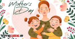 دانلود وکتور روز مادر مبارک Happy Mothers Day