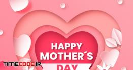 دانلود رایگان وکتور تبریک روز مادر Mother's Day Illustration In Paper Style