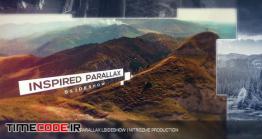 دانلود پروژه آماده افتر افکت : اسلایدشو پارالاکس Parallax Intro