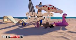 دانلود پروژه آماده افتر افکت : لوگو موشن تابستانی Summer Logo Reveal