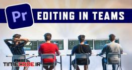 دانلود آموزش تدوین با پریمیر به صورت گروهی Video Editing In Teams: Infrastructure + Adobe Premiere Pro Workflow