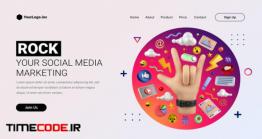 دانلود موکاپ صفحه لندینگ پیج Social Media Marketing Landing Page Mockup